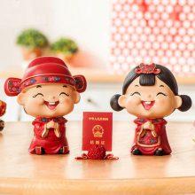优贝家创意结婚存钱罐,可做摆件家居饰品新婚礼物