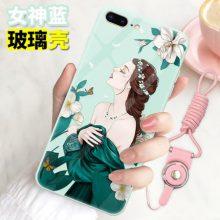 超薄软硅胶苹果手机壳,清新唯美又文艺适合女生使用