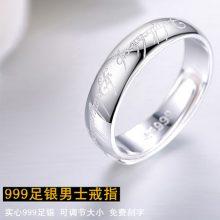FENDESY亮面开口银戒指,单身男必备的时尚气质指环