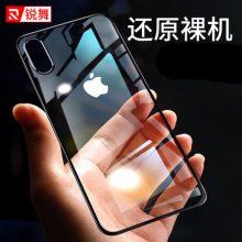 超薄透明手机壳,给你真实裸机视觉感和手感