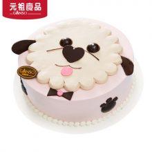元祖卡通定制鲜奶蛋糕,送给孩子的惊喜礼物