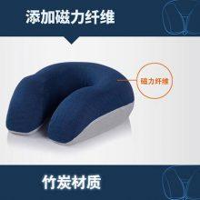 U型记忆棉护颈枕,出行午睡的方便护颈枕(胡可带盐)