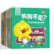 儿童绘本宝宝故事书,送给宝宝的经典睡前故事读本