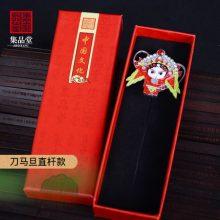 京剧脸谱金属书签,送外国朋友一份中国风礼品