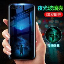 超酷炫夜光苹果手机壳,潮流个性硅胶超薄手机壳