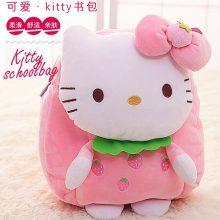 可爱hello kitty卡通玩具毛绒背包,适合上幼儿园的小朋友