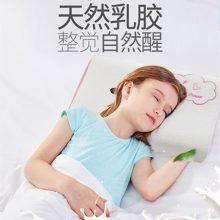 睡眠博士泰国乳胶儿童枕头,环保健康孩子越睡越香