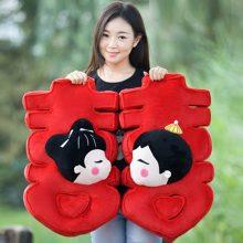 开心猫大号双喜字结婚压床娃娃,可作结婚礼物送给亲朋好友