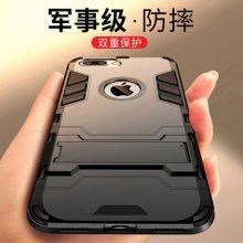 苹果7plus全包防摔手机壳,军事级抗震防摔防汗