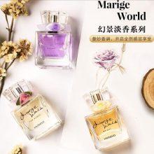 维维尼奥幻景香水,优雅曼妙的香调让你仿若置身于花的海洋