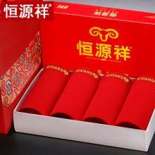 恒源祥本命年男士内裤礼盒,穿红裤行好运