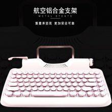 巴洛克天使复古蒸汽机械键盘,一款只靠颜值的礼物(颜控党最爱)