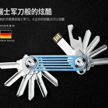 Modern钥匙收纳器多功能钥匙扣,让钥匙如瑞士军刀般炫酷
