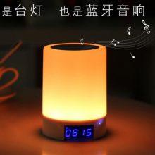 浪漫暖光触摸情趣灯,温馨浪漫的它是台灯也是音响