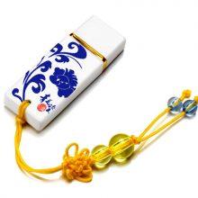 中国风青花瓷陶瓷U盘,企业可定制创意logo