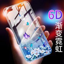 6D渐变霓虹水钻手机壳,文艺小青年的最爱