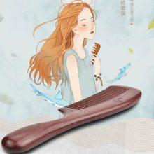 虞美人天然紫罗兰刻字木梳子,向女生表白的好帮手