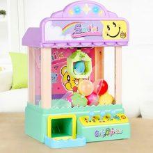 儿童玩具迷你抓娃娃机,给孩子带来无限欢乐的儿童节礼物