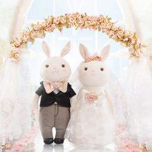 Metoo结婚压床娃娃一对,中式婚礼教堂婚礼草坪婚礼多款可选