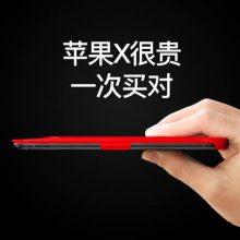 苹果x/xr专用背夹式充电宝,小体积大容量充电不发烫