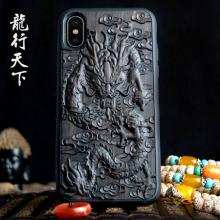 檀木浮雕中国龙手机壳,适合有格调的商务人士