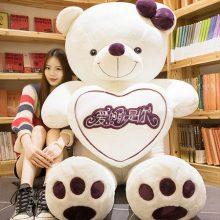 优美尚大熊毛绒玩具,可定制的超大个抱抱熊