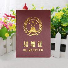 DIY结婚证书套装礼盒,祝有情人终成眷属