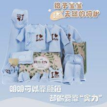 新生儿纯棉衣服礼盒,给满月宝宝的精美礼品