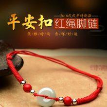 手工编织情侣红绳脚链,专属于本命年的幸运