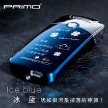PRIMO可定制男士打火机,送给男友最好的节日礼物