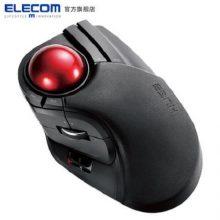 Elecom/宜丽客CAD专业绘图轨迹球鼠标,专业的设计师还需要专业的鼠标