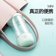 小南瓜便携式多功能酸奶机,仙女养生随身行