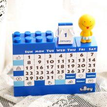 创意DIY手工智益积木日历,让你的小宝贝动起来