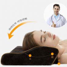 记忆棉慢回弹枕头,养护颈椎舒适健康睡眠