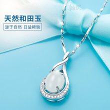 东方佳人天然和田玉纯银项链,展现温润美好的东方神韵