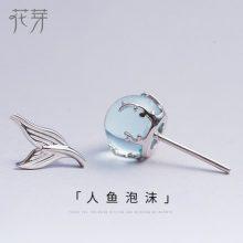 唯美人鱼泡沫耳钉,一件非常具有文艺小清新气质的礼物