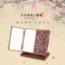 木质复古三面折叠化妆镜,再也不用侧着脸照镜子