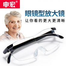老人20倍放大镜眼镜,是老人看书阅读的专用神器
