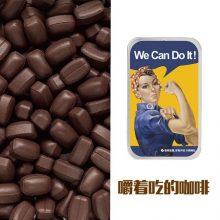 疯糖社防困戒烟口嚼咖啡片,一款高颜值网红零食