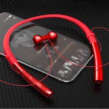 通用型无线蓝牙运动耳机,体验不一样的运动快感