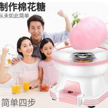 班尼兔电动迷你彩色花式棉花糖机,尽享童年甜蜜时光
