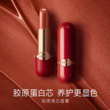乐华七子卡姿兰小红唇口红,一款保湿持久且不粘杯的口红
