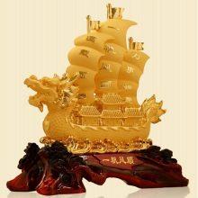 可刻字一帆风顺船摆件,送出一份招财进宝的开业礼品