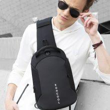 EURCOOL男士多功能休闲胸包,外置USB可快捷充电