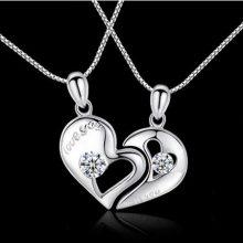 心形拼接纯银情侣项链,有你才有完整的心