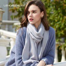 凌克轻薄羊毛女士围巾,送女友一份温暖又时尚的礼物