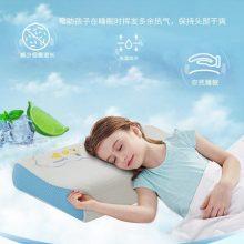 睡眠博士泰国乳胶儿童助睡枕,是送给小孩子的健康礼物