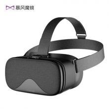 暴风魔镜白日梦头盔vr眼镜,一款看3d大片的神器