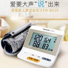 鱼跃高精准血压计,让老人一目了然看血压