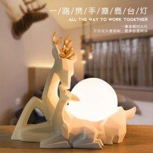 一鹿携手麋鹿台灯,创意北欧风时尚个性台灯